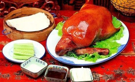 林记北京烤鸭