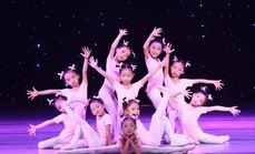 舞道少儿中国舞体验套餐