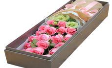 19朵粉玫瑰礼盒