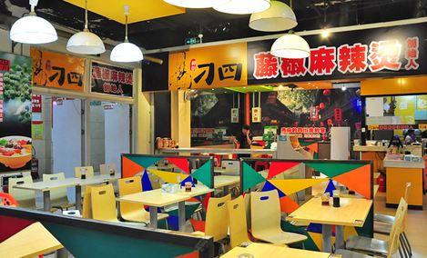 Silkcut香港沙龙(建外SOHO店)