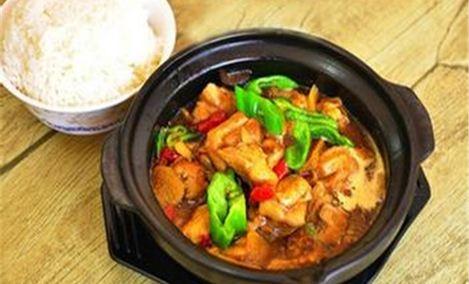 鑫源黄焖鸡米饭(普安新村店)