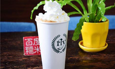 Fly Coffee