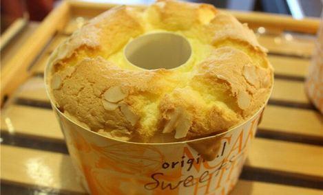欧卡西饼屋(金天地店)