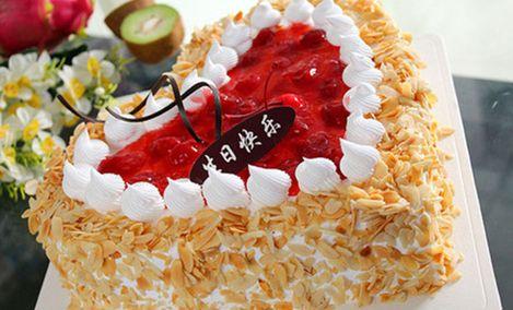 Venus Cake 维纳斯蛋糕工坊(东郊店)