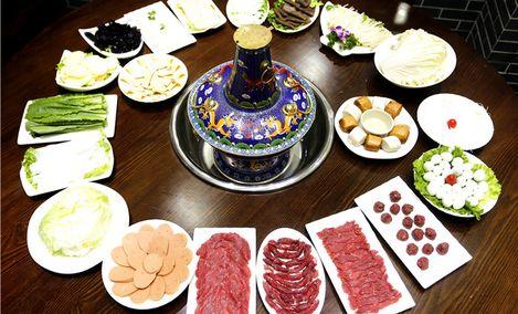 老北京涮肉(延安店)
