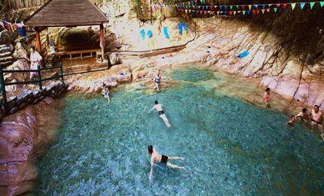 黄楮林温泉