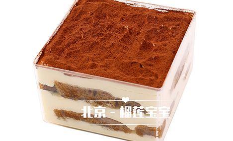 榴莲宝宝千层蛋糕(三里屯店) - 大图