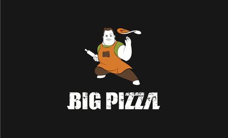 比格自助比萨 - 大图