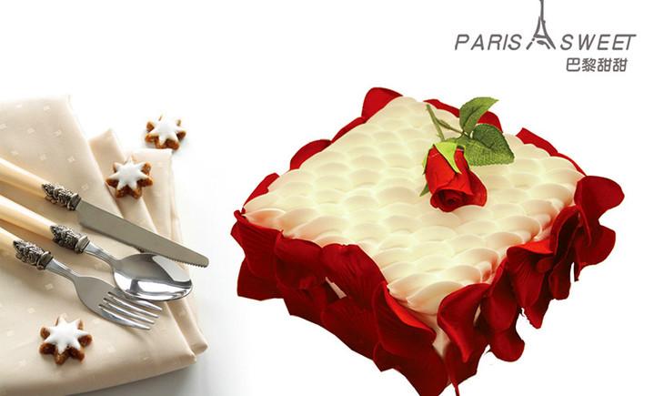 巴黎甜甜(五大花园店)