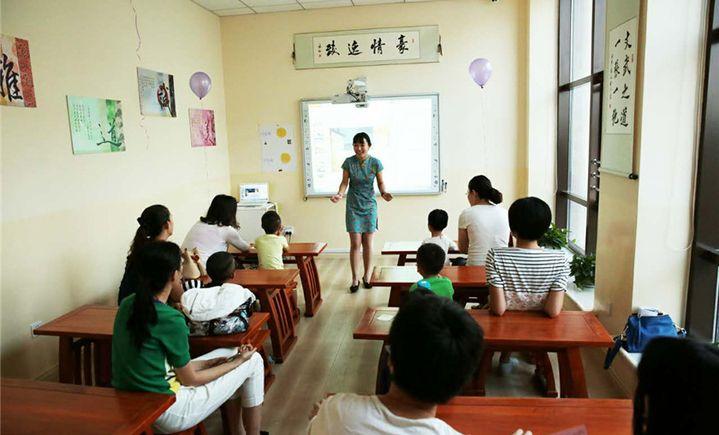 领赞国际教育学校