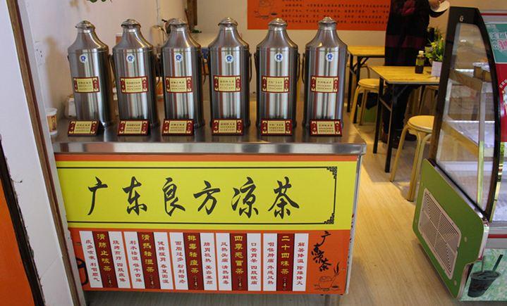 广东良方凉茶(萍矿市场店)
