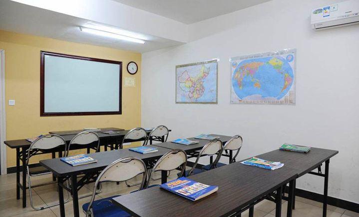 丹隆网络营销电子商务学校