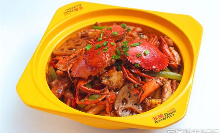 多嘴肉蟹煲(润达国际店)