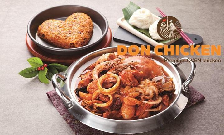 DON CHICKEN(爱琴海店)