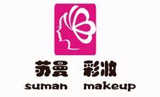 苏曼彩妆美甲甲油胶套餐