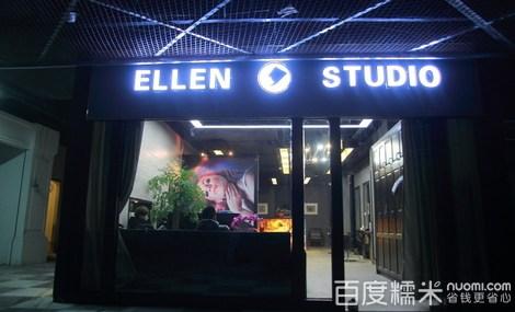 ELLEN STUDIO