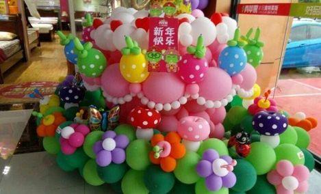 丽丽气球工作室
