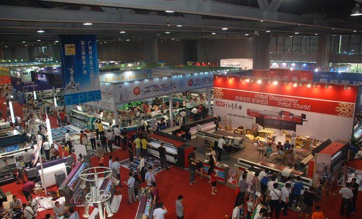 杭城2016标识标牌展览会