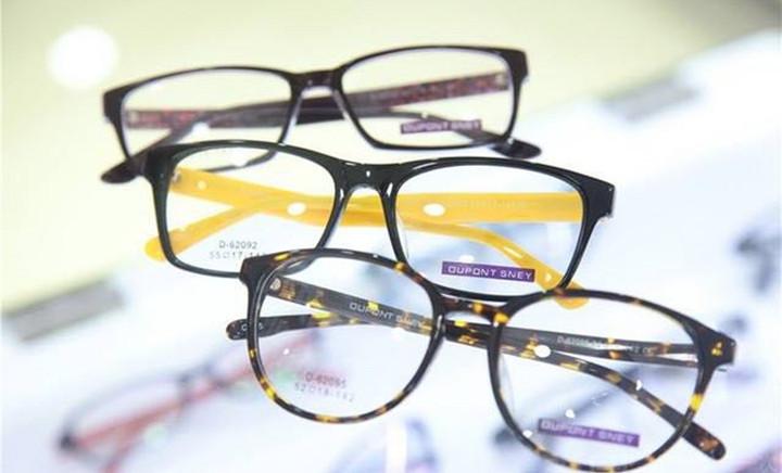 GBV大光明眼镜店 - 大图