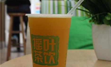 摇叶茶饮(滁州学院店)