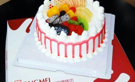 红梅蛋糕坊(迎风路店)