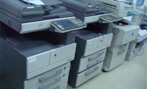 天汇办公设备销售中心