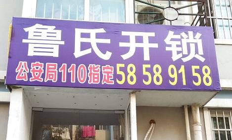 雅美口腔美容中心(车公庙店)