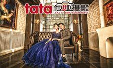 TATA婚纱摄影精英套系