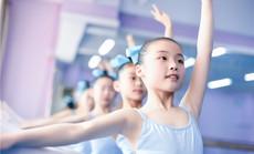 武汉星禾艺术舞蹈中心