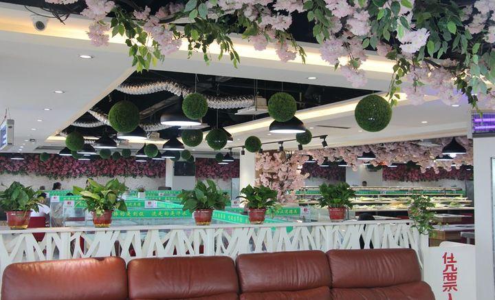 红杉树自助餐厅 - 大图