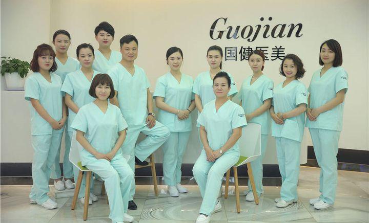 吉林国健美容医院 - 大图