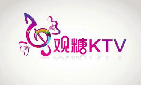 观糖KTV