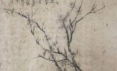 启典东方画室中国画体验课