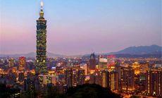 海洋国旅台湾环岛8日品质游