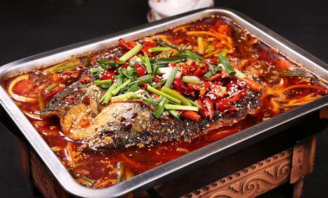 重庆飘香烤鱼庄