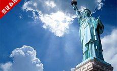 北京青旅美国签证