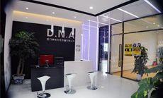 DNA街舞爵士舞潮流舞蹈社(加州牛庄店)