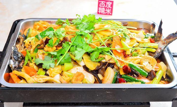 炙鱼餐厅(万达店)