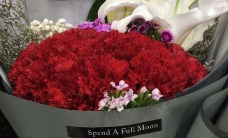 花好月圆鲜花店
