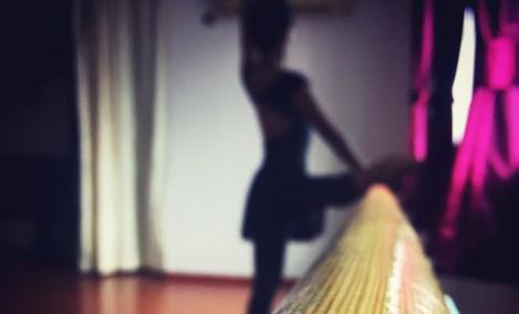 芭典民族舞培训中心