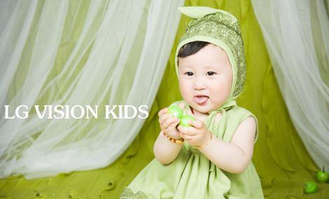 LG视觉儿童摄影