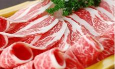 汉阳城烤肉