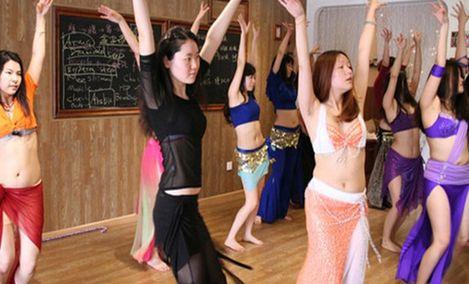 一朵东方舞蹈艺术学院