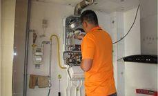 一修鸽壁挂炉维修检测