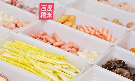 严氏麻辣香锅 - 大图
