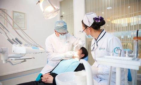 牙博士口腔 - 大图