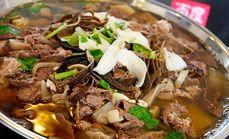 牛备跷脚牛肉6人餐