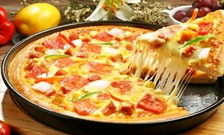 得快乐披萨(田心店)