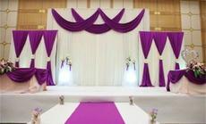 艾菲尔婚礼会馆