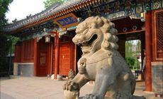 中国旅行社精品二晚三日游